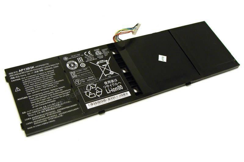 Packard Bell EasyNote TG Serisi Batarya